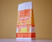 Бумажный пакет 5 кг