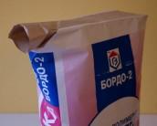 Бумажный мешок с клапаном для строительных смесей.