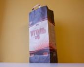 Бумажный мешок открытый склеенный с боковыми сгибами